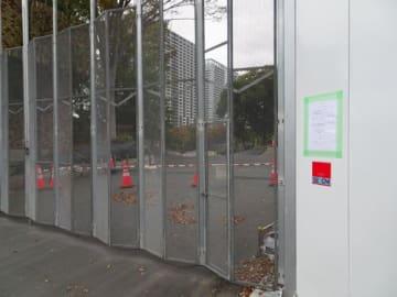 「有明テニスの森公園」改修工事の掲示