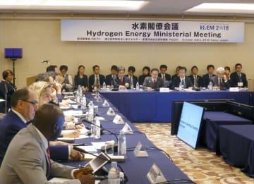Hydrogen forum