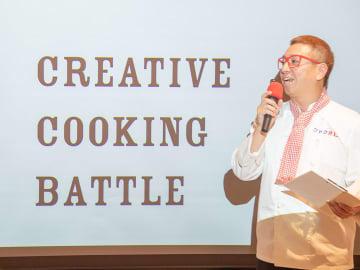 フードロスをうちの冷蔵庫で考える!|クリエイティブクッキングバトル開催。【世界食料デー月間】