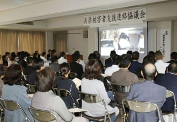犯罪被害者支援に当たる協議会の定期総会=23日午後、岡山県警高梁署