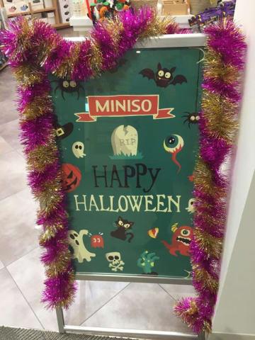 いま激増中の【MINISO(メイソウ)】って知ってる?新たなプチプラショップは謎かわいいものがいっぱい!!要チェック!