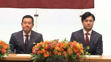 【速報】巨人・原辰徳、高橋由伸 新旧監督が会見