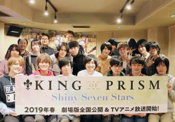 アニメ「KING OF PRISM -Shiny Seven Stars-」の初回のアフレコに参加した声優陣(C)T-ARTS/syn Sophia/エイベックス・ピクチャーズ/タツノコプロ/キングオブプリズムSSS製作委員会