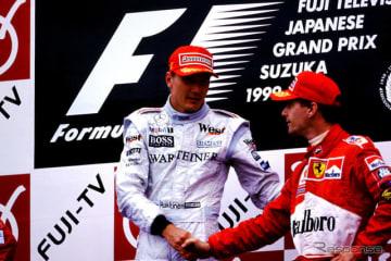 来場が決定したミカ・ハッキネン(1999年F1日本グランプリ表彰台)
