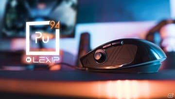2つのジョイスティックを詰め込んだ新感覚の3Dゲーミングマウスが登場!