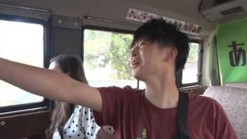11月1日から配信される「あいのり:Asian Journey」シーズン2のワンシーン