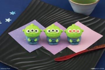 「トイ・ストーリー」の3つ目のエイリアンが愛らしい和菓子に!