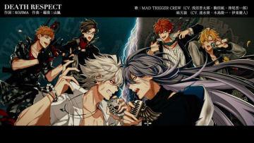 CD「MAD TRIGGER CREW VS麻天狼」1,852円(税別)