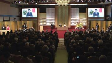 第30回世界文化賞 安倍首相からビデオメッセージ