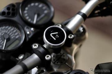 バイク専用ナビ Beeline Moto(ビーライン・モト)