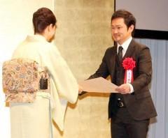 東京で高月さんのポーラ賞贈呈式