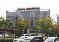 岡山市役所、耐震化向け建て替え