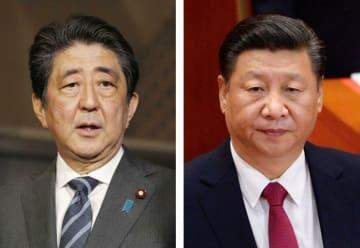 Abe, Xi
