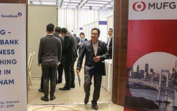 三菱UFJ銀行が商談会を開催。約160社が参加して、商談件数は約340件と過去最大となった=23日、ホーチミン市