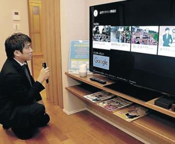 IoT住宅、提案強化 石川、富山のメーカー