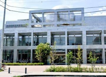 全国2例目の「ツタヤ図書館」として注目を集めてきた海老名市立中央図書館=同市めぐみ町