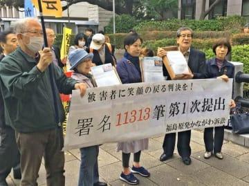 署名の提出に臨む原告団のメンバーら=横浜地裁前