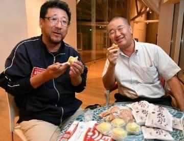 懐かしい和菓子一堂に 11月3、4日、筑後市で博覧会 「あん」上映、ふなやき作りも [福岡県]