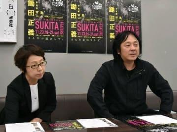 「写真家」テーマに6作品 再出発のゆふいん記録映画祭 11月23、24日に上映 [大分県]