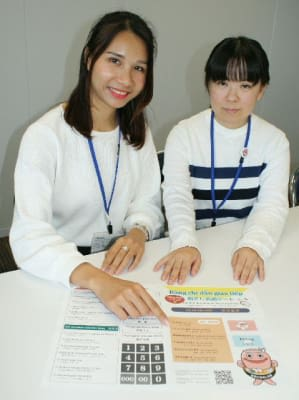 佐伯市観光協会が作ったベトナム語の指さし会話シート。作成に携わったベトナム人研修生のトアン・テイ・キム・ロアンさん(左)