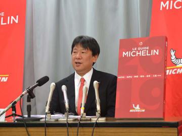 東海3県を紹介するミシュランガイドについて発表する伊東孝泰部長=愛知県庁
