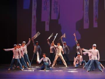 中国オリジナル舞踊劇「家」 米サンノゼで上演
