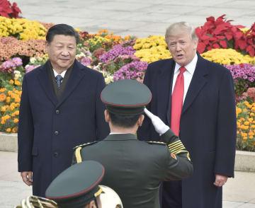 Trump and Xi in Beijing