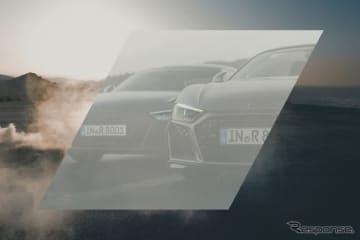 アウディ R8 改良新型のティザーイメージ
