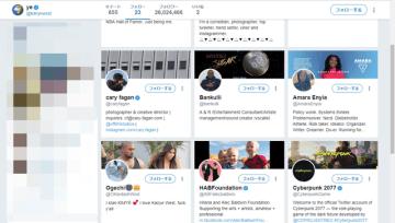 カニエ・ウェスト、『サイバーパンク2077』公式Twitterをフォロー…いったい何故?