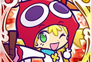 """『ぷよクエ』「あかいアミティ」など人気のキャラクターが大集合!""""ぷよフェスわっしょい!!DX""""開催中"""