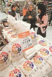 待望の新銘柄米「だて正夢」を買い求める客=24日午前11時20分ごろ、仙台市青葉区の仙台三越