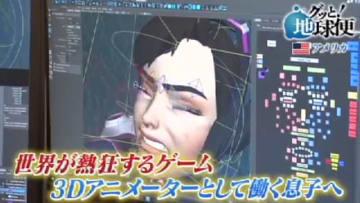 10月28日放送の「グッと!地球便」にて『オーバーウォッチ』に携わる日本人アニメーターを紹介! 貴重な作業シーンも