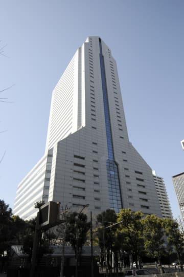 NEC Corp. HQ
