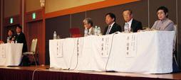 知的障害者の暮らしを守るため意見を出し合う参加者ら=神戸市垂水区東舞子町