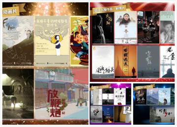 第1回鳴鳳堂国際青年映像祭、来月6日開催 福岡