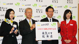 タイアップ企画をPRする島田社長(右から2人目)と谷社長(同3人目)