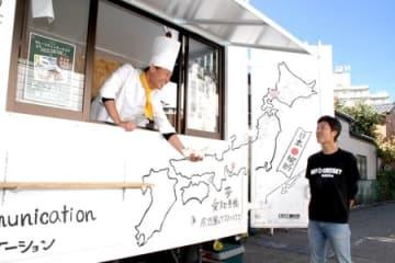 カレーを移動販売しながら日本縦断の旅を続ける大久保晃介さん(左)と近藤和真さん=21日、新潟市中央区古町通3