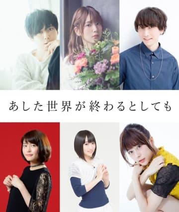 ▲上段左から梶裕貴さん、内田真礼さん、中島ヨシキさん。下段左から千本木彩花さん、悠木碧さん、水瀬いのりさん