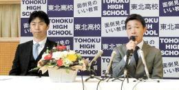 東北高の五十嵐征彦校長(左)と記者会見に臨んだ富沢新監督