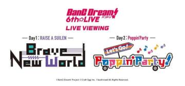 「BanG Dream! 6th☆LIVE」