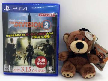 PS4『ディビジョン2』パッケージ版、あの「トミーベア」が追加の初回特典に!