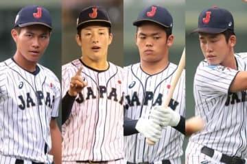 侍ジャパンU-18代表でプロ志望届を出した選手全員がドラフト指名を受けた【写真:荒川祐史】