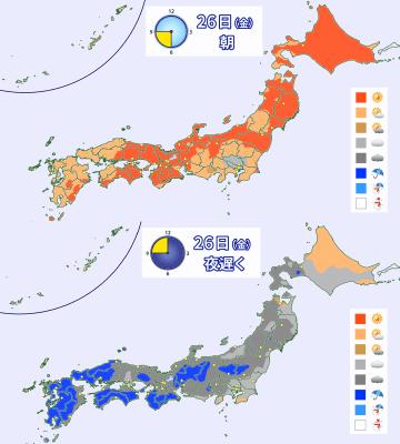 26日(金)朝と夜遅くに予想される天気分布の図 天気は下り坂
