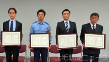 感謝状を受け取った(右から)横山さん、田中さん、剣持さん、井口さん