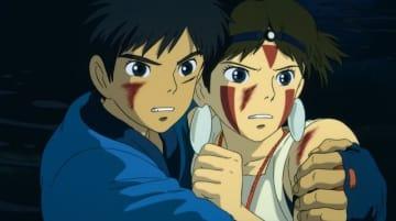 『もののけ姫』より - (C) 1997 Studio Ghibli・ND