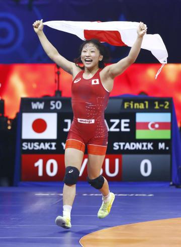 レスリング世界選手権女子50キロ級で優勝し喜ぶ須崎優衣。2大会連続の金メダル=25日、ブダペスト(共同)