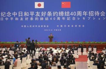 日中 首脳 会談 日中平和友好条約 40年 李克強 安倍 習近平 ODA 訪中 中国