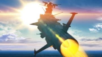 「宇宙戦艦ヤマト2202 愛の戦士たち」のテレビアニメ版の第4話「未来への発進!」の一場面(C)西崎義展/宇宙戦艦ヤマト2202製作委員会