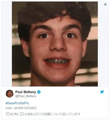 混乱… - 画像はポール・ベタニー公式Twitterのスクリーンショット