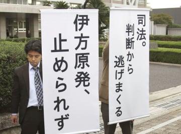 広島地裁前で掲げられた垂れ幕=26日午前